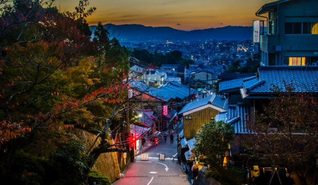 Kyoto at night, Japan