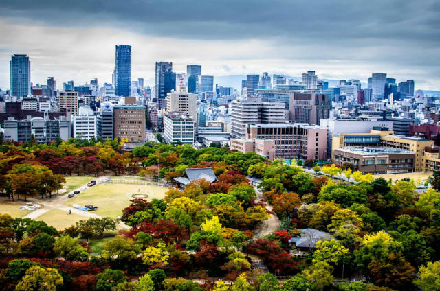 View of the park and city in autumn, Osaka, Japan