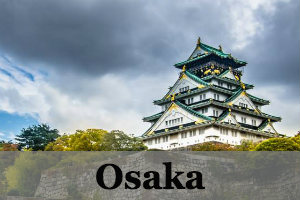 Osaka Travel Guide, Japan